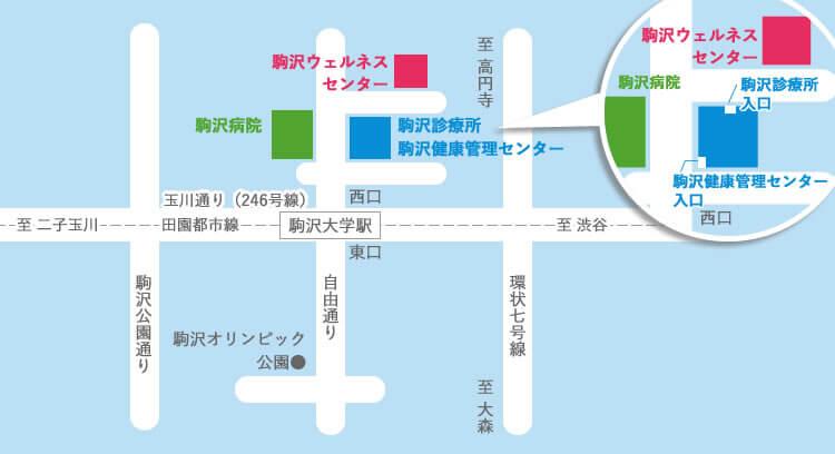 駒沢診療所詳細地図 出入口案内図