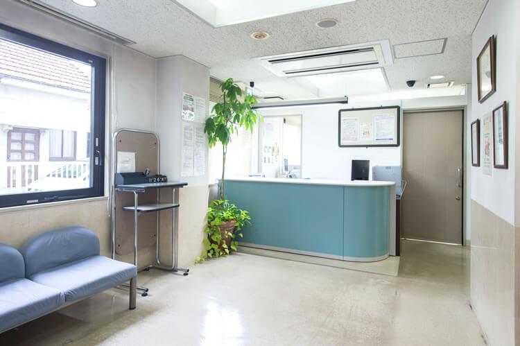 駒沢診療所 受付
